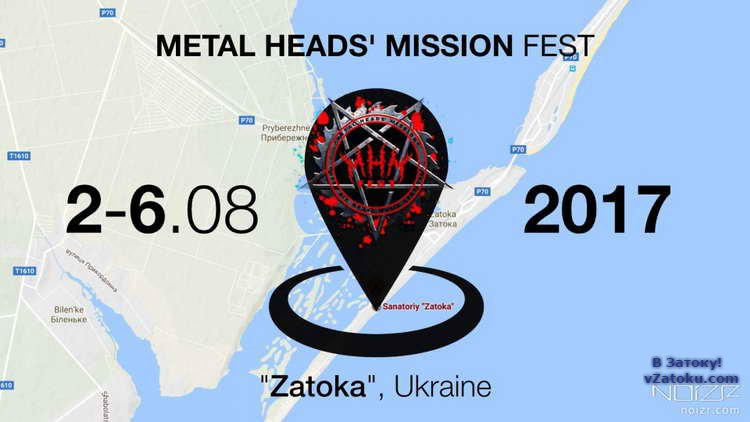 Затока Metal Head's Mission 2017